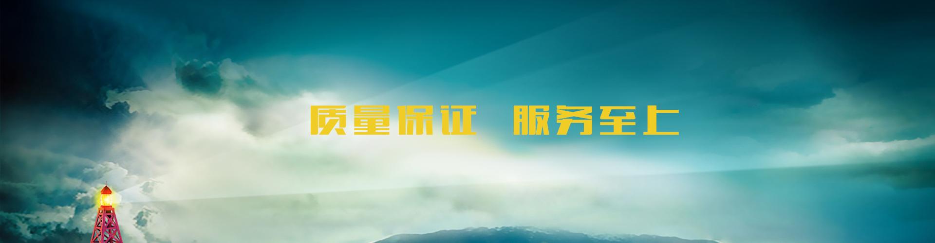 鄭州第三電纜廠